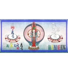 Tchenrezi à 1000 bras - Avalokiteshvara a 1000 bras