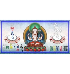 Tchenrezi à Avalokiteshvara a 4 bras