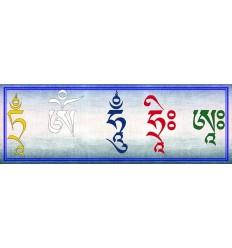 Syllabe germe des cinq familles de Bouddha