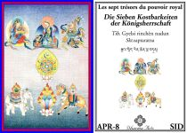 Les sept tresors du pouvoir royal - Saptaratna