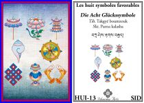 Les huit symboles favorables - Purna kalasha