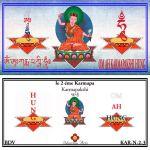 Karmapa