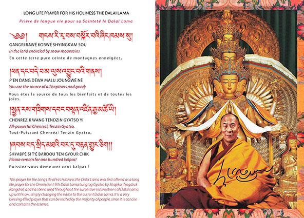 Prière Dalaï Lama