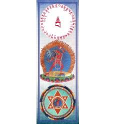 Vajrayogini - Naro Katcheuma