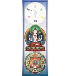 Tchenrezi a 4 bras - Avalokitesvara à 4 bras