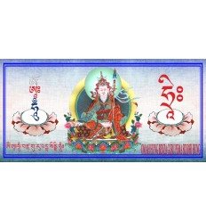 Padmasambhava - Guru Rinpoché