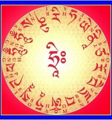 Vajrayogini - Dorje neldjoma