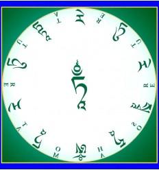 Tara Verte - Shyamatara - Dreuljang