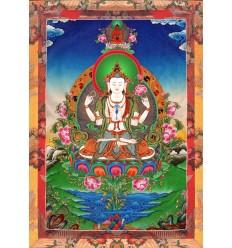 Avalokiteshvara 4 arms