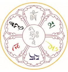 10 Adhésives  Chenrezi Mantra