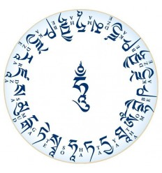 10 adhesifs Guirlande de Mantra : Bouddha medecine