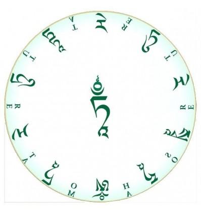 10 Guirlande de Mantra : Tara Verte
