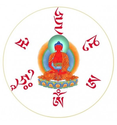 10 Adhésif Amithaba