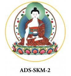 Adhésif Sakyamouni